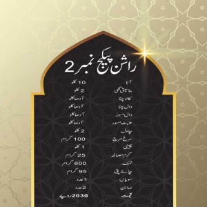 Ramadan rashan packages