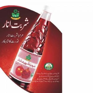 Sharbat-e-Anaar